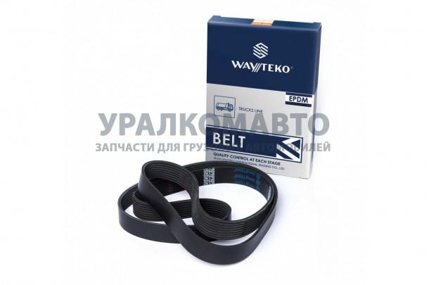 ремень ручейковый 8PK1727 водянного насоса Wayteko DONG FENG C3911620