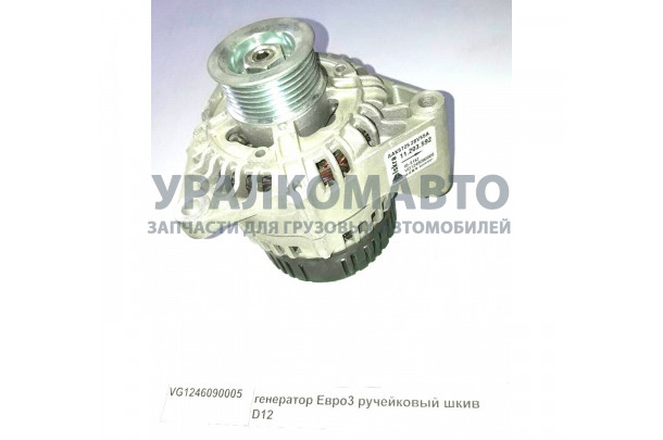 генератор (двигатель D12) HOWO VG1246090005